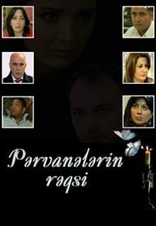 Pərvanələrin Rəqsi 78 Seriya (17.06.2013)