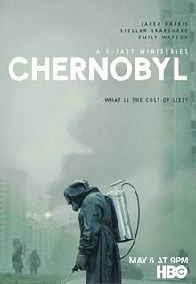 Чернобыль height=