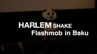 Harlem Shake flashmob at the Cinema ( Baku, Azerbaijan )